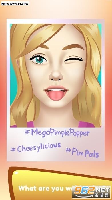 挤痘痘游戏中文版(Pimple Popper 2)_截图2