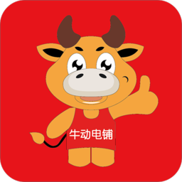 牛动电铺appv2.1.6