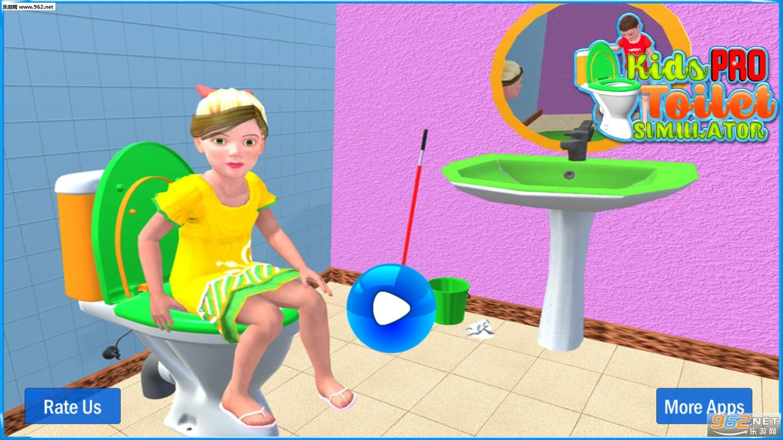 儿童厕所急救指南安卓版(Kids Toilet Emergency Pro 3D)v1.2截图0