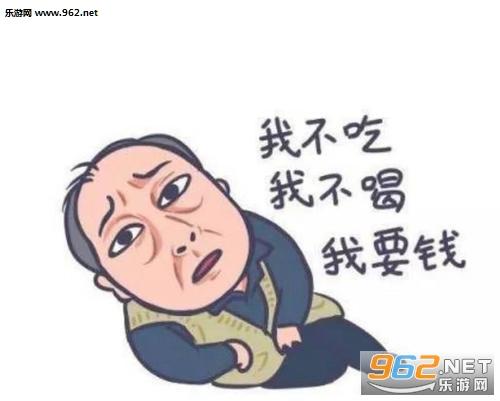 都挺好作爹的表情表情包里的卡通熊猫图片