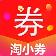 淘小券appv3.1.5