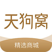 天狗窝商城appv1.0.0