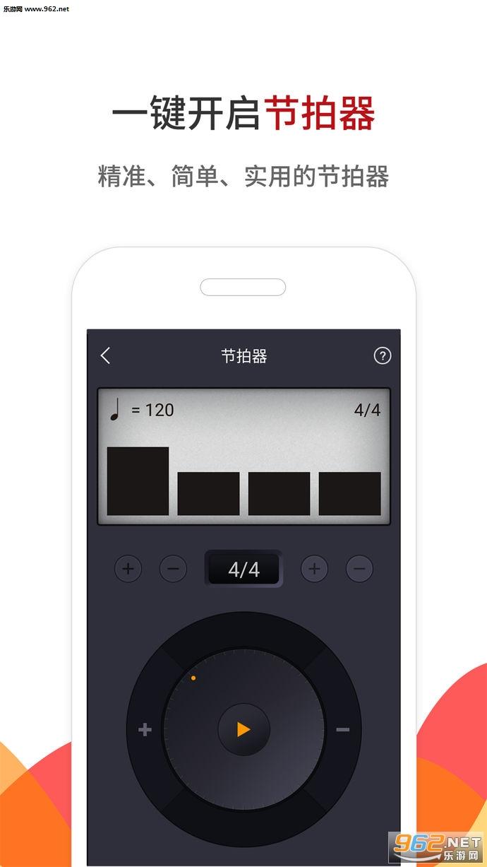 中国古筝网苹果版v2.4.4_截图2
