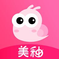 美釉appv1.5.0