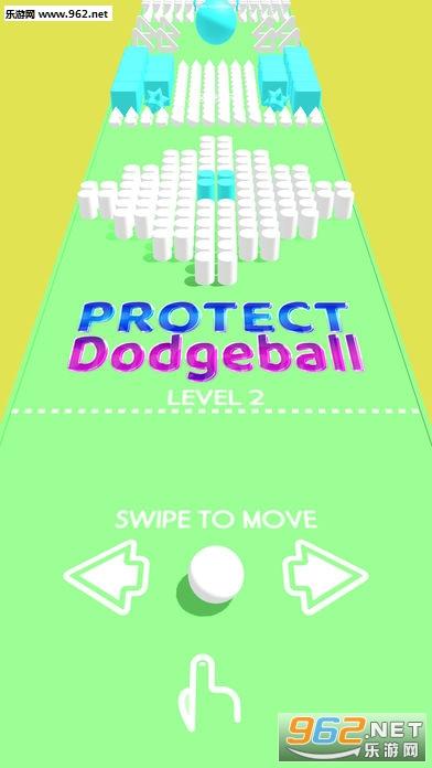 Protect Dodgeball游戏v1.0_截图6