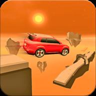 sky car invader游戏v2.0
