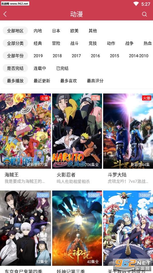 麻花视频appv2.6.1截图2