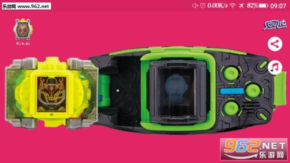 骑士手机zio假面手机模拟器假面版下载|镜像骑腰带小米几秒抢光图片