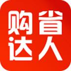购省达人appv6.3.5