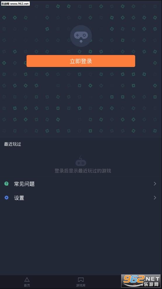 菜�u游��appv1.3.2_截�D0