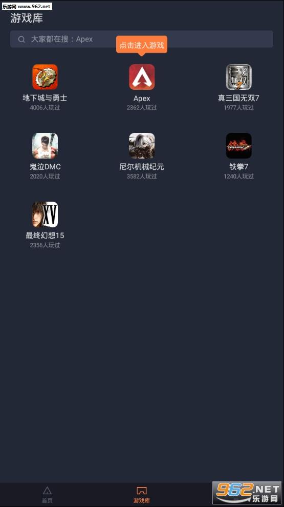 菜�u游��appv1.3.2_截�D1