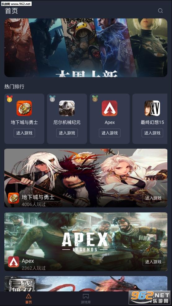 菜�u游��appv1.3.2_截�D2