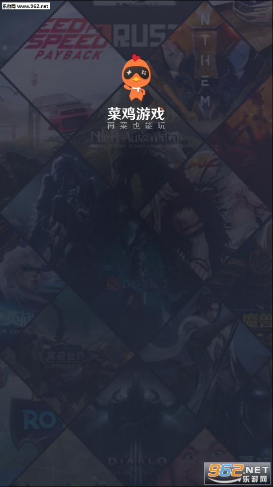 菜�u游��appv1.3.2_截�D3