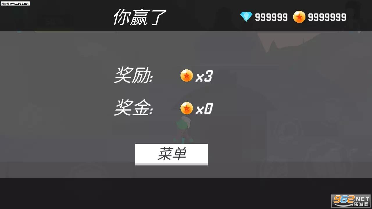 暗影战争龙珠中文版v1.7.4_截图5