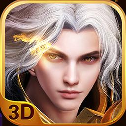 破晓之战3D变态版1.1.9.4