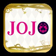 JoJo的奇妙冒险黄金之风手游v1.2.1