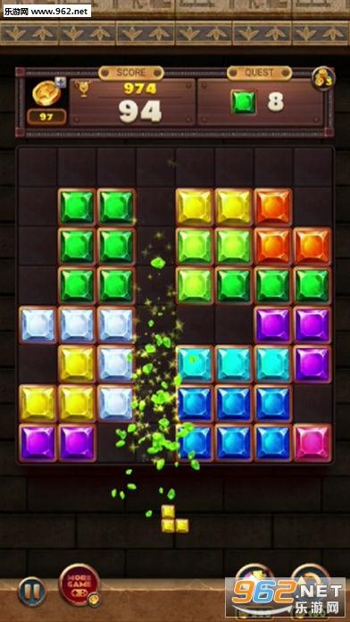 拆解宝石之谜专家官方版v1.0_截图4