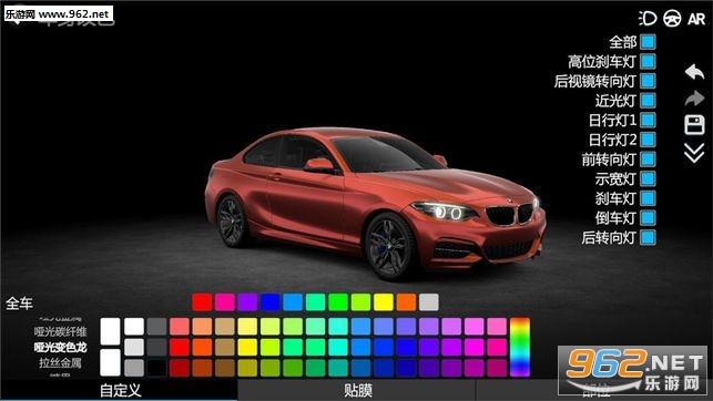 汽车改装模拟器app(CAR++)v2.0_截图0