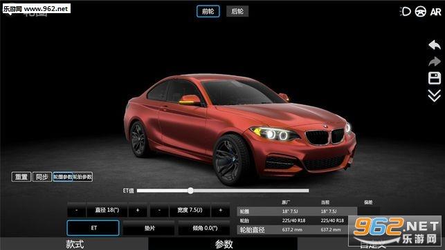 汽车改装模拟器app(CAR++)v2.0_截图1