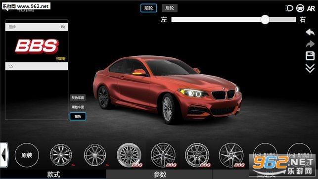 汽车改装模拟器app(CAR++)v2.0_截图3