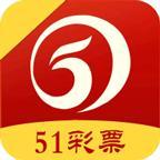 51彩票官方版