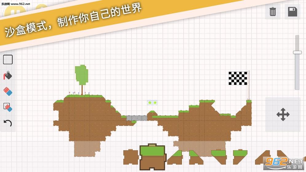 摆个车游戏官方版v1.0.0截图3