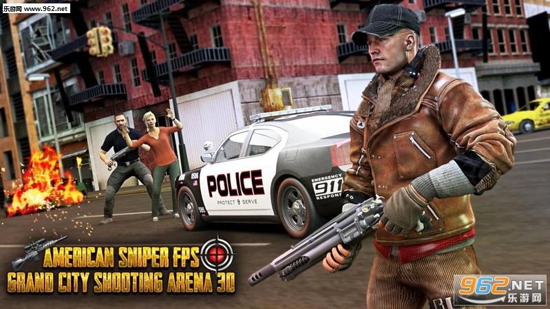 狙击精英3D刺客安卓版v1.7_截图2