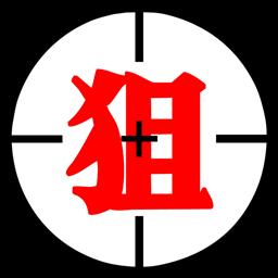 反恐火柴人:狙击手联盟官方版v1.3