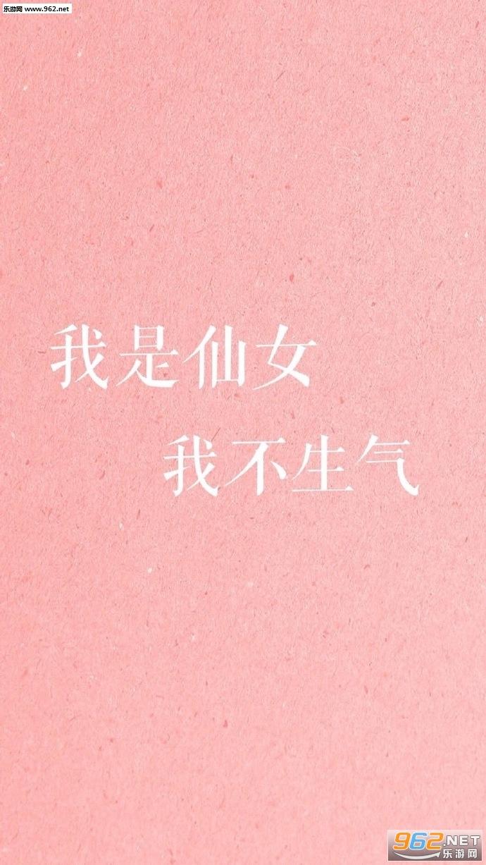 粉色系少女心手機壁紙圖片