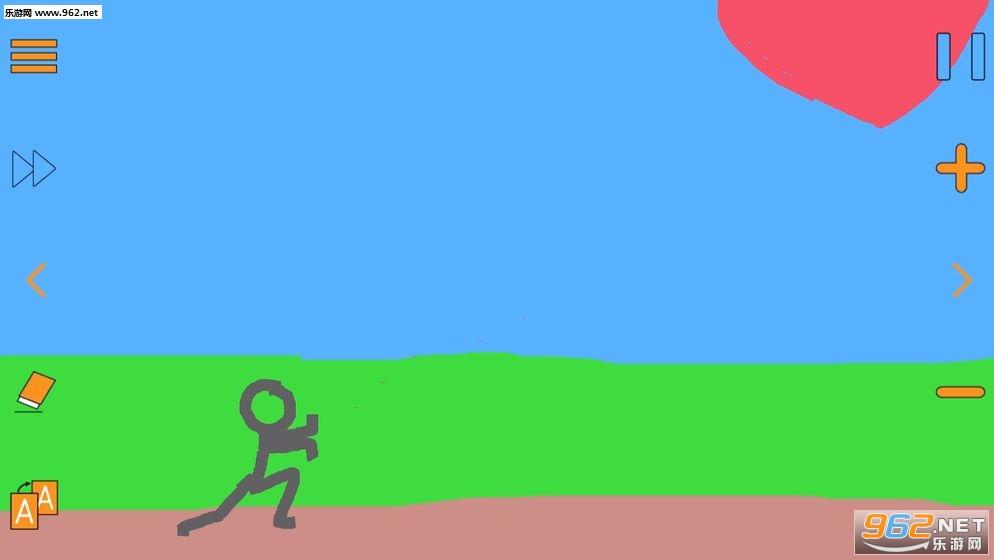 指尖动画官方版v1.0截图5