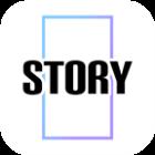 故事长廊(story lab)安卓版v2.1.1