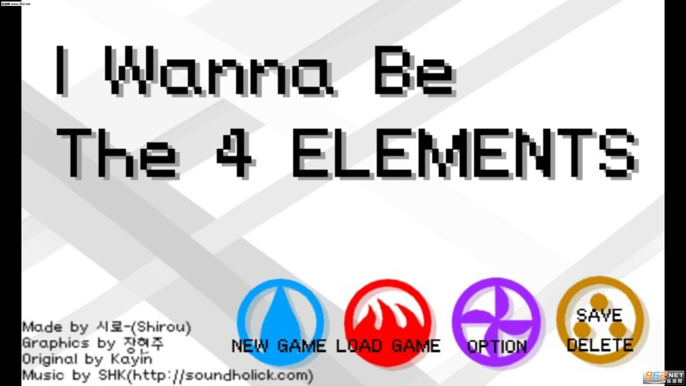 I Wanna Be The Four Elements安卓版v1.6.258截图3