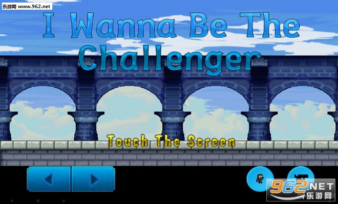 I Wanna Be The Challenger安卓版(我想成为挑战者)v1.1.9_截图3