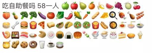 emoji赚钱表情包合集图片