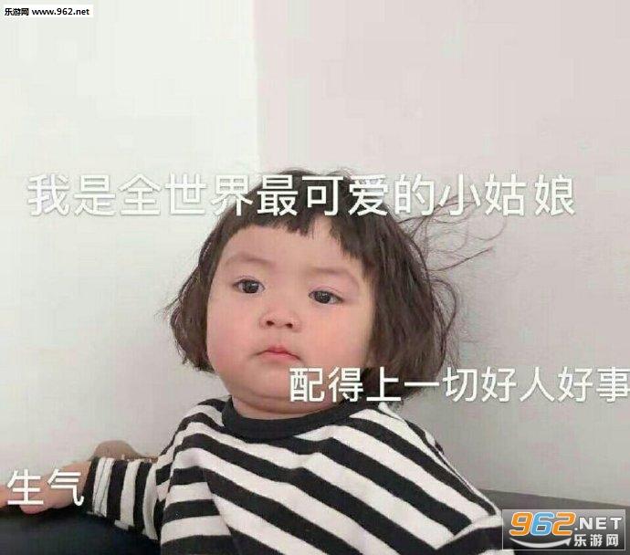 小女孩表情动图是谁表情包v表情qq图片