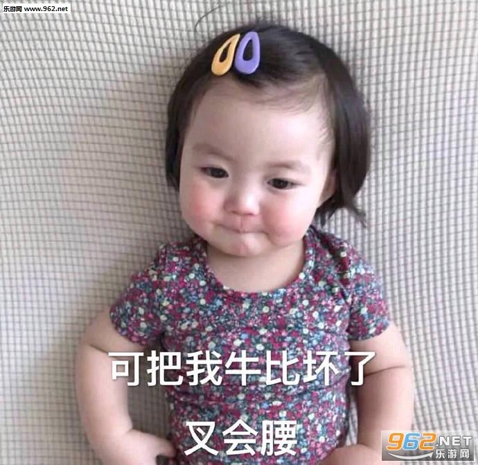 仙女哭泣可爱小女孩表情包