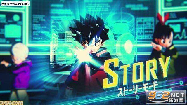 《超级龙珠英雄:世界任务》炫酷PV预告视频公布