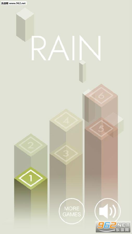 rain安卓最新版