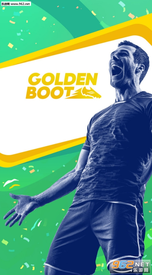 GoldenBoot2019安卓版