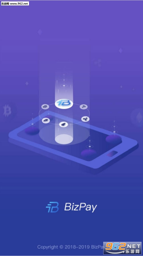 BizPay app