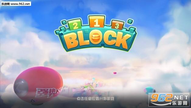 《BLOCK休闲城市》:可以在游戏里制作自己的游戏!