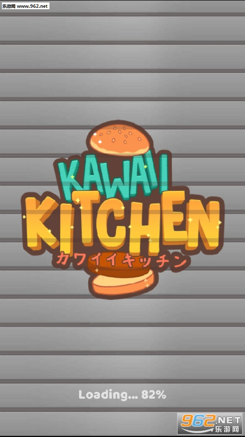 卡哇伊厨房kawaii kitchen手游