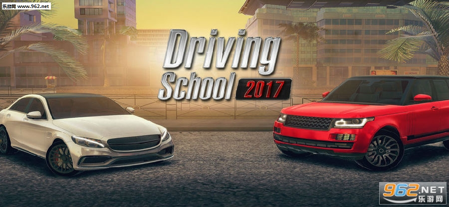 Driving School 2017 ios版