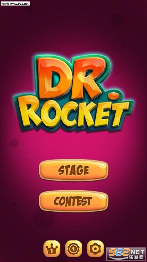 Dr火箭安卓版