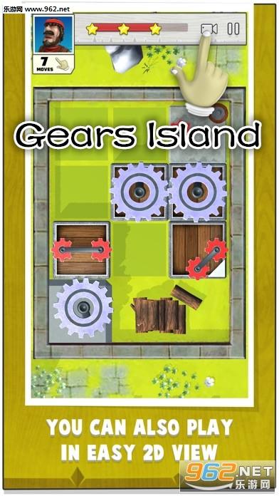 Gears Island官方版