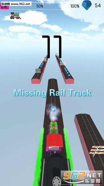 Missing Rail Track官方版