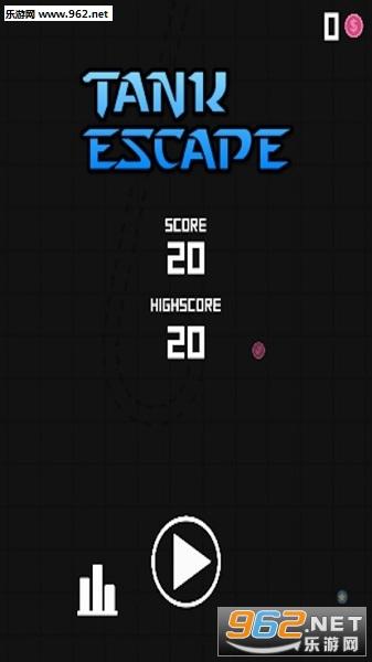Escape Tank官方版