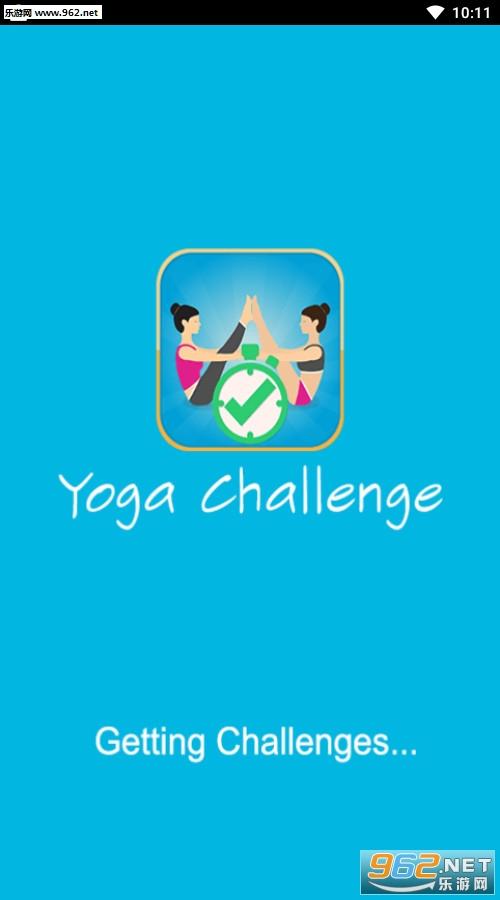 瑜伽挑战安卓版
