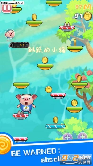 跳跃的小猪Jumping Piglet手游
