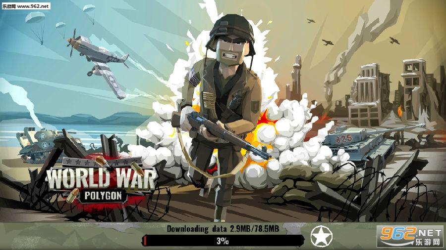 像素兵团二战安卓版